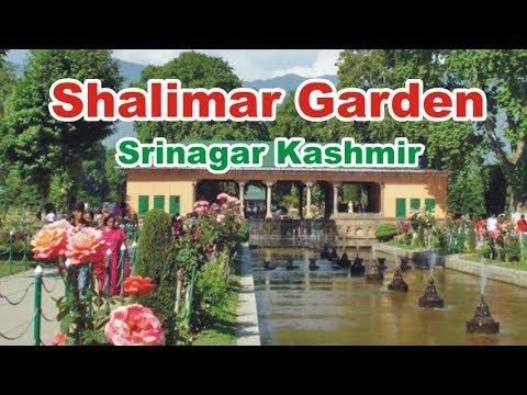 शालीमार बाग़ Shalimar Garden Srinagar Kashmir - Complete Tour