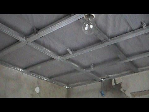 видео: █ Как произвести сборку потолочного каркаса для монтажа гипсокартона.(Часть 1)