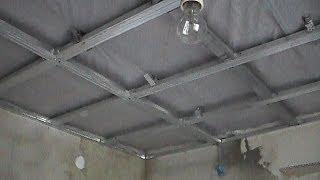 █ Как произвести сборку потолочного каркаса для монтажа гипсокартона.(Часть 1)(Как произвести сборку потолочного каркаса для монтажа гипсокартона. Этапы выполнения работ. Узлы соедин..., 2014-04-02T07:26:09.000Z)