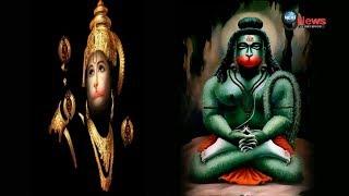 इस मंत्र के जाप से साक्षात प्रगट हो जाते हैं हनुमान, जानें क्या है रहस्य...| Mantra Effect