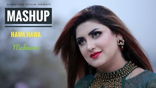 Pashto New Song 2021 - Mashup Hawa Hawa - Mahnoor - Pashto Latest Hd Song - Afghani Songs
