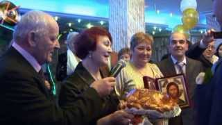 Свадьба Вадим и гения. Хлеб-соль молодым
