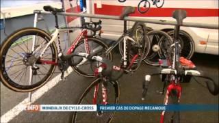 自転車競技モーター隠し 6年間出場停止