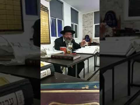 """הרב דוד בן נעים - פרשת דברים תשע""""ח ברסלב"""