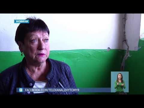 Телеканал UA: Житомир: 19.10.2019. Новини. 19:00
