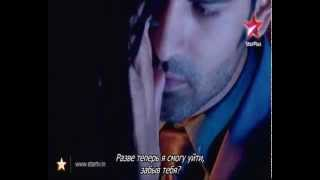 Lusting for you featuring Malese Jow and Barun Sobti Arnav Singh Raizada song by Jarrod James