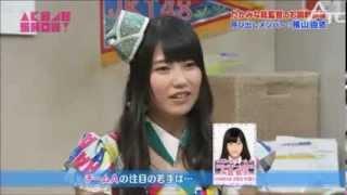 AKB48 チームAキャプテン 横山由依、兼任について語る。 兼任は無理。。。