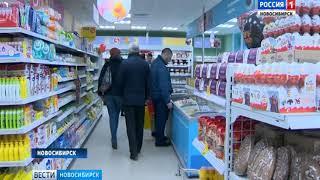 «Вести» не смогли расплатиться новыми двухтысячными купюрами в Новосибирске