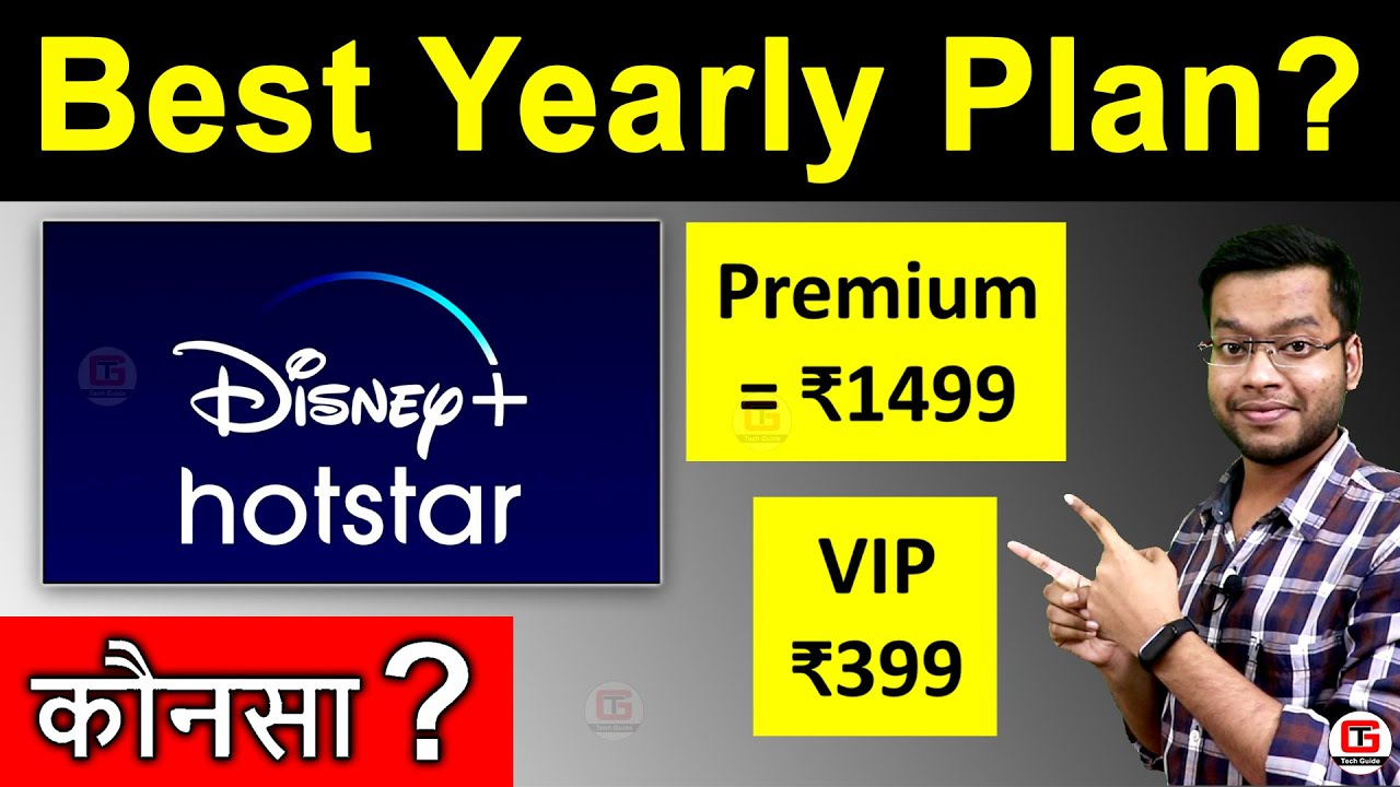 Disney Hotstar Vip Vs Premium Subscription Disney Plus Hotstar Subscription Yearly Plans Details Youtube