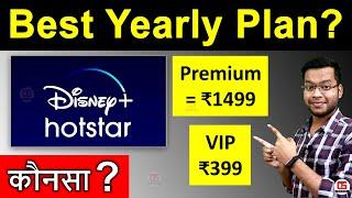 Disney+ Hotstar VIP vs Premium Subscription | Disney Plus Hotstar Subscription Yearly Plans Details