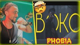 PHOBIA ISAAC - BOKO (CLIP OFFICIEL)reaction💯🌶️🌶️🌶️💯🇪🇸🇲🇦🇩🇿