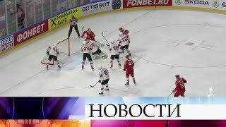 Первый канал покажет предпоследний матч сборной России на групповой стадии чемпионата мира по хоккею