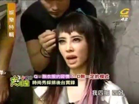 2008年 / 蔡依林 Jolin Tsai《大明星小跟班 - 蔡依林全紀錄》(完整版)