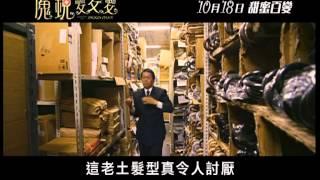 在日本漫畫史上閃亮了半世紀的漫畫「小魔鏡」,講述10歲的加賀美厚子(...