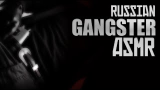 Gangster Patches You Up ASMR (Eastern European Accent, Personal Attention)