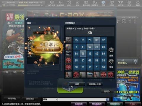 Counter-Strike Online-B世代解碼器 VS 奪魂鋸 (金勳獎)