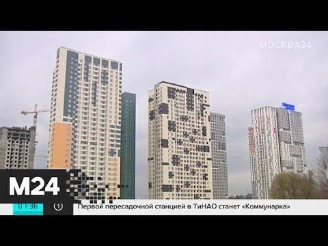 Москвичи нашли способ сэкономить на ремонте новых квартир - Москва 24