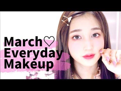 【3月の毎日メイク】MY EVERYDAY MAKEUP ROUTINE ♡春を意識したピンクメイク? thumbnail