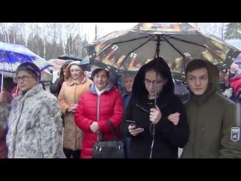 Заволжск. Митинг 27 октября 2019