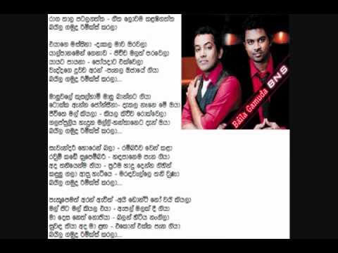 Baila Gamuda Remix Karala - BnS + Lyrics