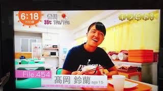 めざましテレビ キラビト.