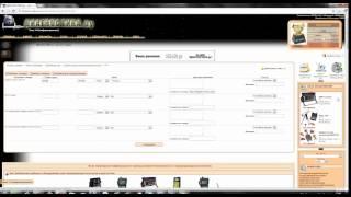 видео Каталог оборудования
