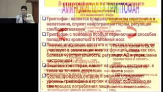 13.02.2015 - Захарова И.Н. Влияние питания на развитие мозга: мифы и реальность