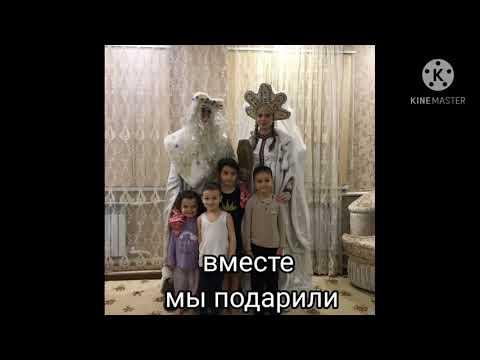 Новый год пришел в Прохладный. КБР