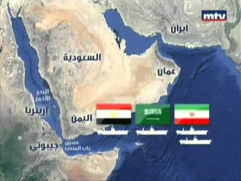 Image result for خیلج عدن