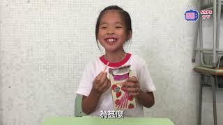 Publication Date: 2018-11-12 | Video Title: 我和老師有個約會_滬江小學校園電視台