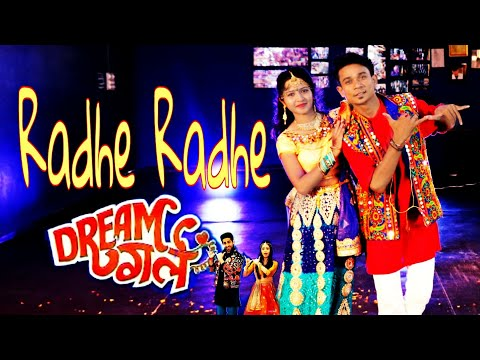 Radhe Radhe - Dream Girl, Ayushmann Khurrana, Nushrat Bharucha, Meet Bros,  Ft,Amit Gupta,| Kumaar