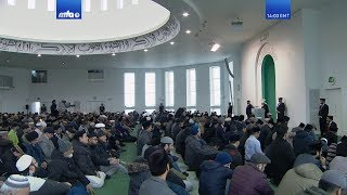 Bulgarian Translation: Friday Sermon 25th January 2019