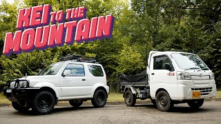JDM Kei Truck & Jimny 4X4 Adventure [OFF ROAD FEATURE FILM]
