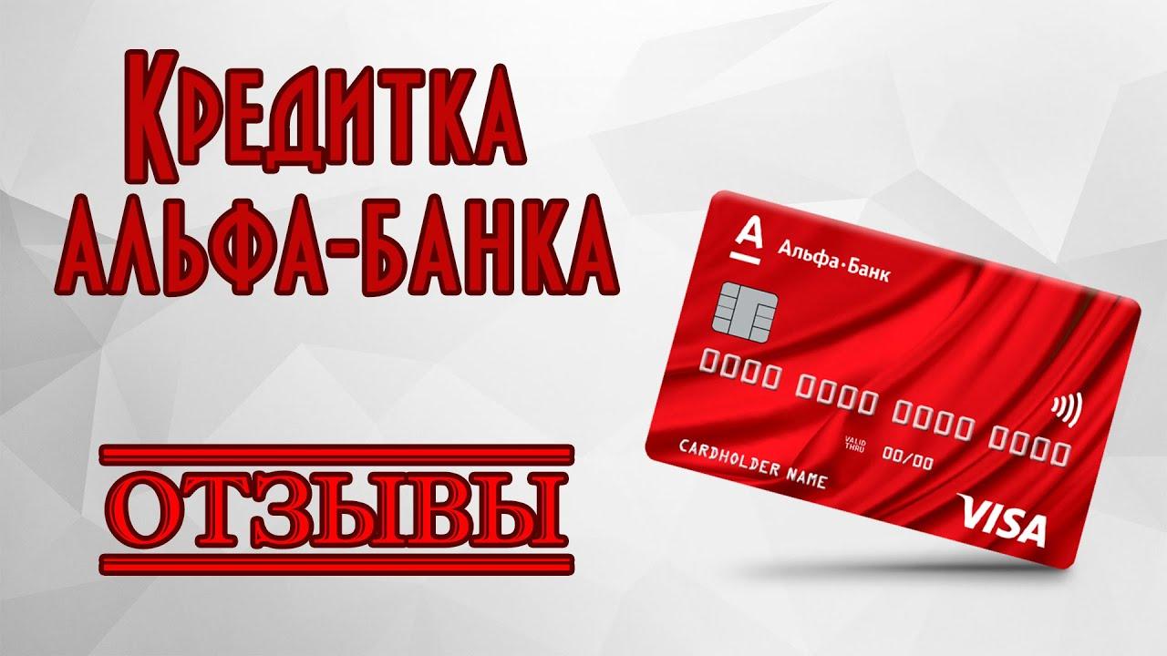 кредиты по паспорту хабаровск