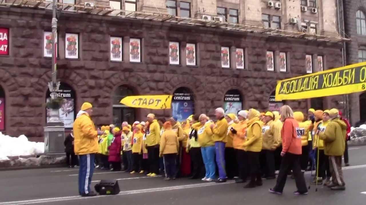 Александр Шимко. Кубок тренера, Крещатик, 31.03.2013