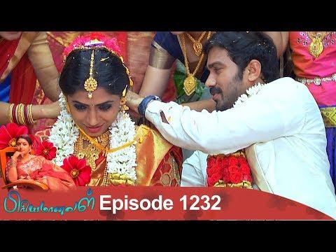 Priyamanaval Episode 1232, 02/02/19