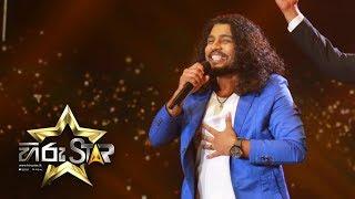 Tujhe Dekh Dekh Sona Sanjula Gimantha Hiru Star - Episode 04.mp3