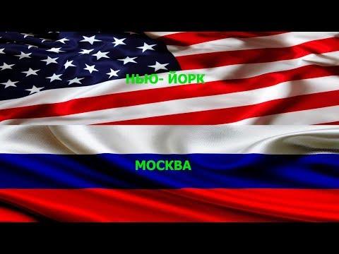валюта чехии курс к рублю - YouTube