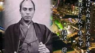 幕末志士の目線で見る現代日本を表現してみました。 【日本への年賀状20...