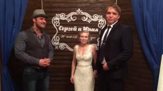 Свадьба 30 июля 2016 года