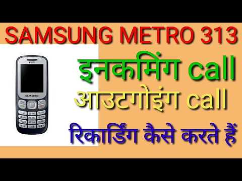 download music player for samsung metro 313