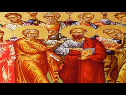 June 21, 2017 - Post-Pentecost Study (Acts Chapter 2)