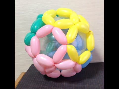 #0564 4色ボール A Balloon 4 Colors Ball