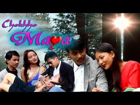 Chokho Maya|cover video_new_nepali_song...