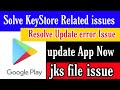 how remove app update error on Google play ,how get lost KeyStore file| how update app on Google pla