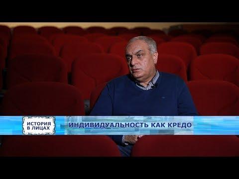 История в лицах - кинорежиссёр Шамиль Алиев