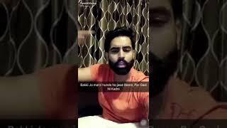Gaal ni kadni parmish verma new song