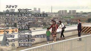 アオQミニアム劇場 第二章 第4話 みかんのきれいな剥き方殺人事件 瀬戸早妃 検索動画 7