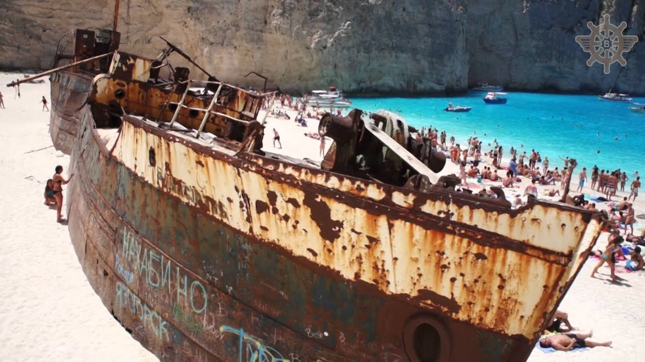Cavo Grosso Cruises Zakynthos Navagio Shipwreck Beach 24min Version