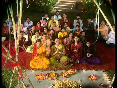 Aangna Mein Kosi Hum Bharwani [Full Song] Mahima Chhath Maiyya Ke Apaar